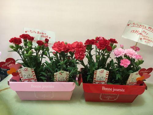 花ギフト|フラワーギフト|誕生日 花|カノシェ話題|スタンド花|ウエディングブーケ|花束|花屋|IMG_0932