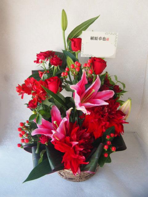 花ギフト|フラワーギフト|誕生日 花|カノシェ話題|スタンド花|ウエディングブーケ|花束|花屋|56213