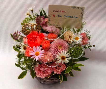 花ギフト|フラワーギフト|誕生日 花|カノシェ話題|スタンド花|ウエディングブーケ|花束|花屋|00048212