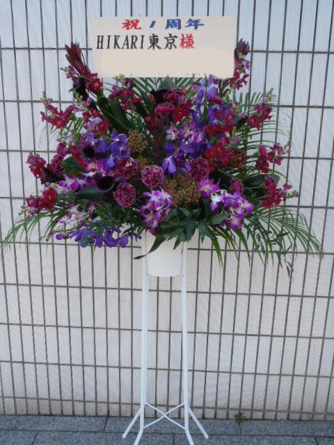 花ギフト|フラワーギフト|誕生日 花|カノシェ話題|スタンド花|ウエディングブーケ|花束|花屋|19849紫