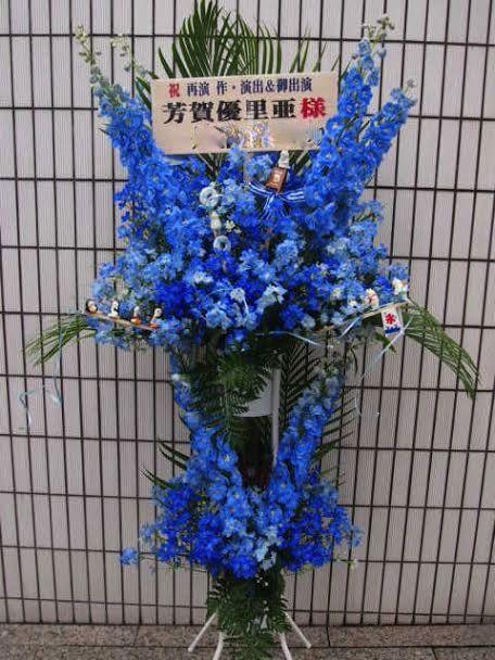 花ギフト|フラワーギフト|誕生日 花|カノシェ話題|スタンド花|ウエディングブーケ|花束|花屋|劇場MOMO
