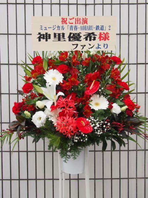 秋〜冬(10月11月12月)のスタンド花|スタンドフラワー カノシェ59352