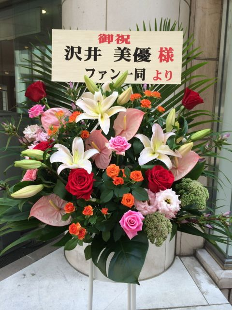花ギフト|フラワーギフト|誕生日 花|カノシェ話題|スタンド花|ウエディングブーケ|花束|花屋|IMG_5943