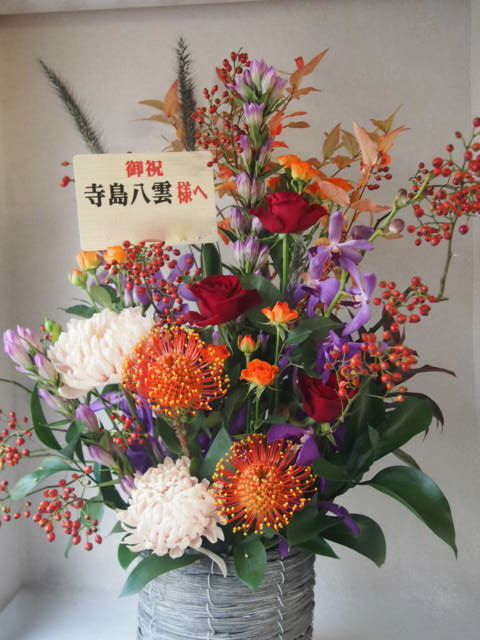 花ギフト|フラワーギフト|誕生日 花|カノシェ話題|スタンド花|ウエディングブーケ|花束|花屋|50996