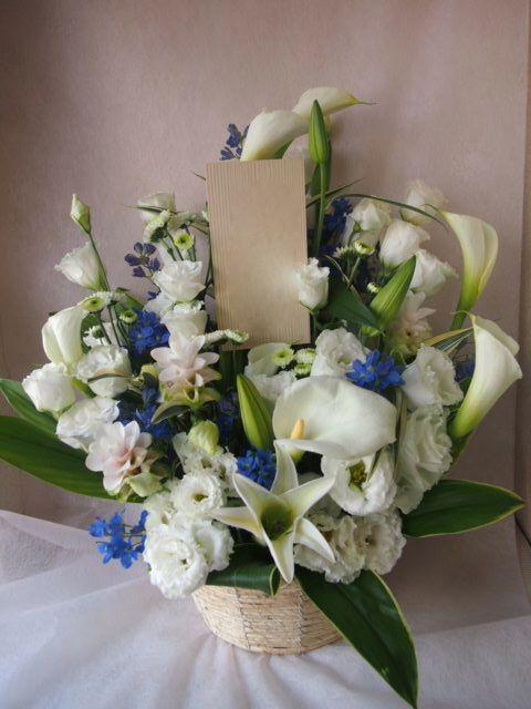 花ギフト|フラワーギフト|誕生日 花|カノシェ話題|スタンド花|ウエディングブーケ|花束|花屋|41271