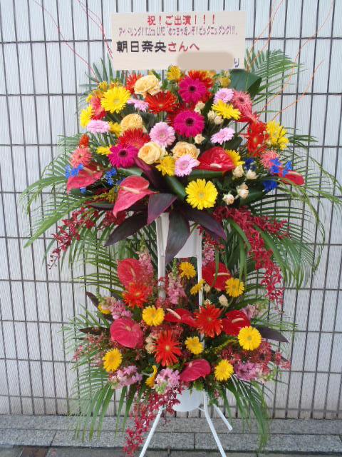 花ギフト|フラワーギフト|誕生日 花|カノシェ話題|スタンド花|ウエディングブーケ|花束|花屋|19834華やか
