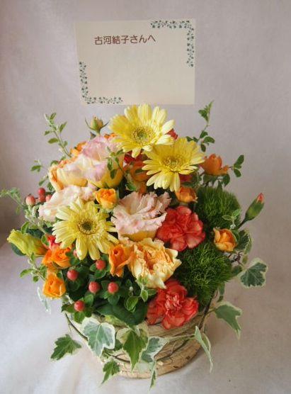 花ギフト|フラワーギフト|誕生日 花|カノシェ話題|スタンド花|ウエディングブーケ|花束|花屋|42193