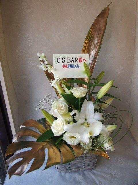 花ギフト|フラワーギフト|誕生日 花|カノシェ話題|スタンド花|ウエディングブーケ|花束|花屋|58038