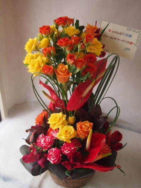 花ギフト|フラワーギフト|誕生日 花|カノシェ話題|スタンド花|ウエディングブーケ|花束|花屋|46213