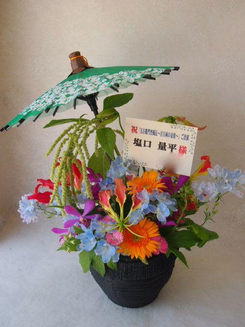 花ギフト|フラワーギフト|誕生日 花|カノシェ話題|スタンド花|ウエディングブーケ|花束|花屋|49243(1)