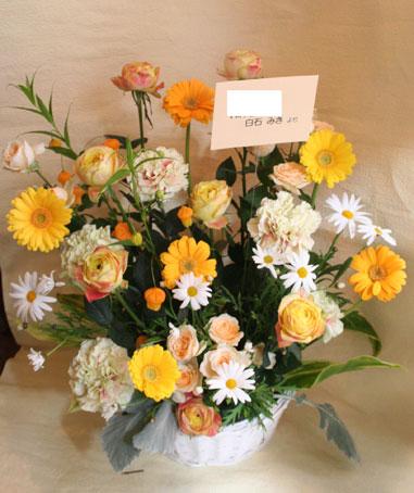 花ギフト|フラワーギフト|誕生日 花|カノシェ話題|スタンド花|ウエディングブーケ|花束|花屋|白石様