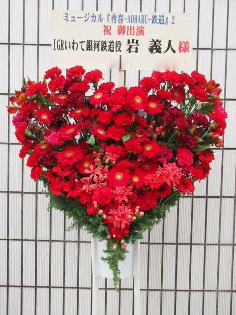 秋〜冬(10月11月12月)のスタンド花|スタンドフラワー カノシェ59379