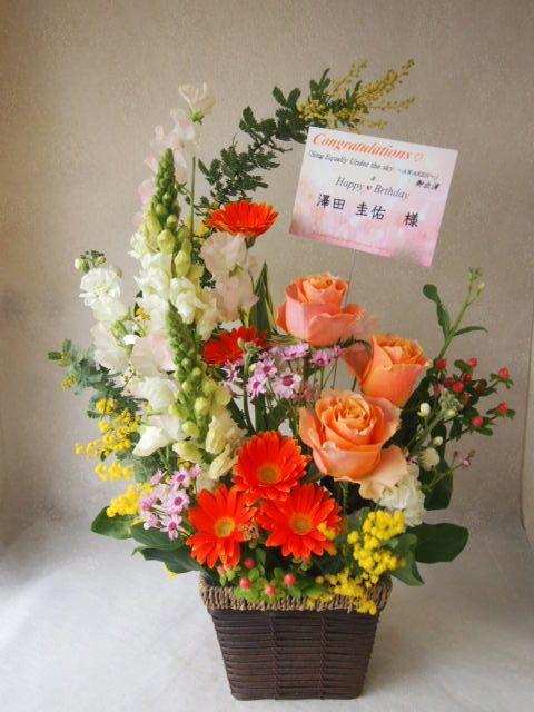 花ギフト|フラワーギフト|誕生日 花|カノシェ話題|スタンド花|ウエディングブーケ|花束|花屋|53341