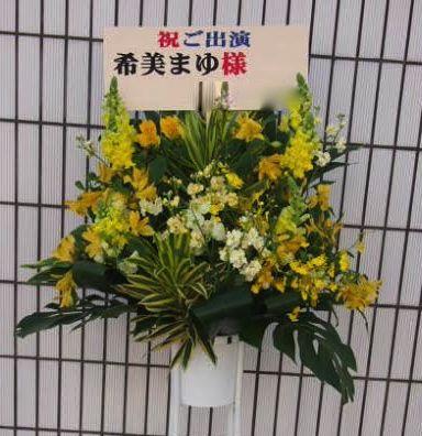 花ギフト|フラワーギフト|誕生日 花|カノシェ話題|スタンド花|ウエディングブーケ|花束|花屋|新宿MARZ