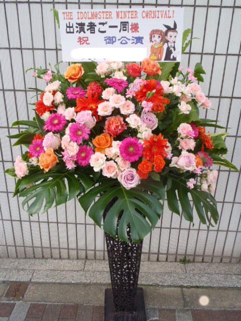 花ギフト|フラワーギフト|誕生日 花|カノシェ話題|スタンド花|ウエディングブーケ|花束|花屋|20615aian-huda
