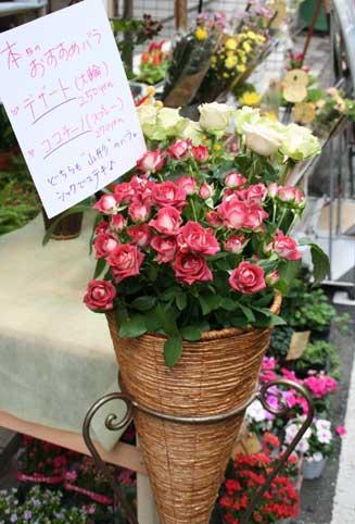 花ギフト|フラワーギフト|誕生日 花|カノシェ話題|スタンド花|ウエディングブーケ|花束|花屋|おすすめバラ