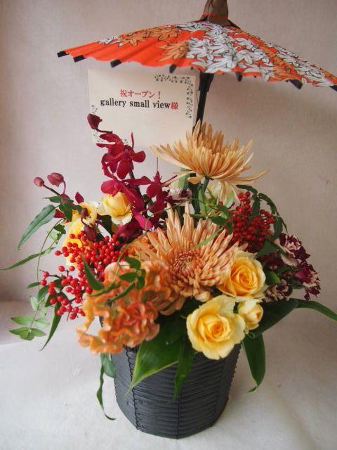花ギフト|フラワーギフト|誕生日 花|カノシェ話題|スタンド花|ウエディングブーケ|花束|花屋|43130