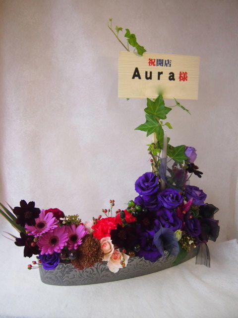 花ギフト|フラワーギフト|誕生日 花|カノシェ話題|スタンド花|ウエディングブーケ|花束|花屋|43276