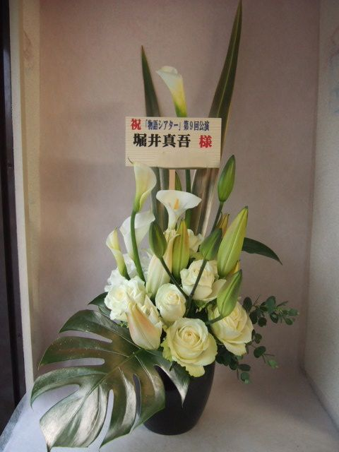 花ギフト|フラワーギフト|誕生日 花|カノシェ話題|スタンド花|ウエディングブーケ|花束|花屋|40825
