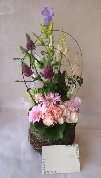 花ギフト|フラワーギフト|誕生日 花|カノシェ話題|スタンド花|ウエディングブーケ|花束|花屋|47510