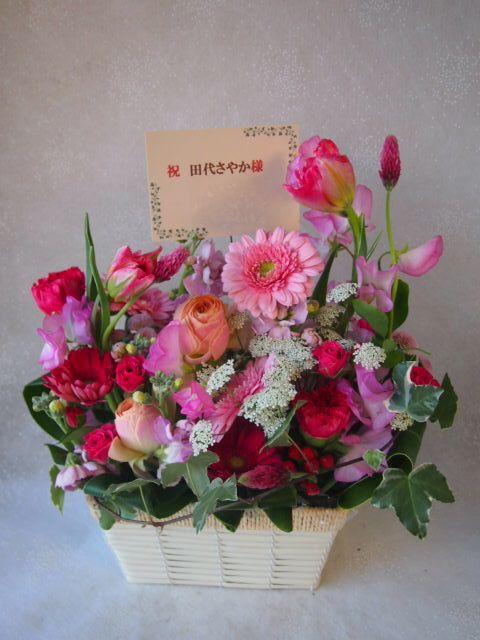花ギフト|フラワーギフト|誕生日 花|カノシェ話題|スタンド花|ウエディングブーケ|花束|花屋|53179
