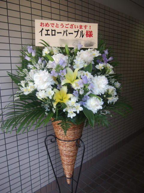 花ギフト|フラワーギフト|誕生日 花|カノシェ話題|スタンド花|ウエディングブーケ|花束|花屋|48538