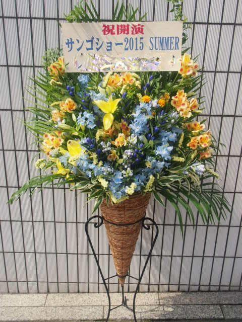 花ギフト|フラワーギフト|誕生日 花|カノシェ話題|スタンド花|ウエディングブーケ|花束|花屋|49579