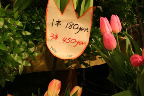 花ギフト|フラワーギフト|誕生日 花|カノシェ話題|スタンド花|ウエディングブーケ|花束|花屋|リップフェア