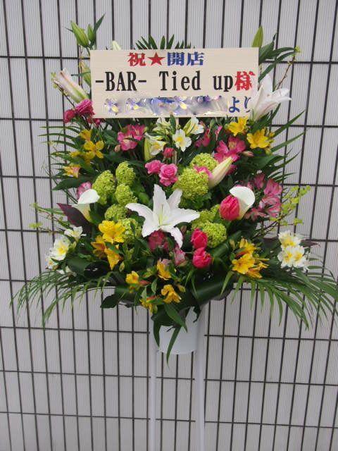 花ギフト|フラワーギフト|誕生日 花|カノシェ話題|スタンド花|ウエディングブーケ|花束|花屋|45994