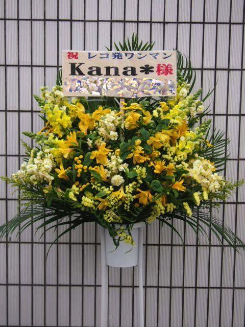 花ギフト|フラワーギフト|誕生日 花|カノシェ話題|スタンド花|ウエディングブーケ|花束|花屋|新宿RUIDO K4