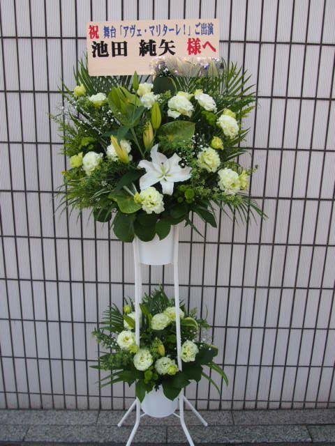 花ギフト|フラワーギフト|誕生日 花|カノシェ話題|スタンド花|ウエディングブーケ|花束|花屋|54389