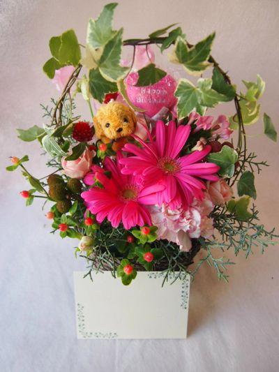 花ギフト|フラワーギフト|誕生日 花|カノシェ話題|スタンド花|ウエディングブーケ|花束|花屋|34004
