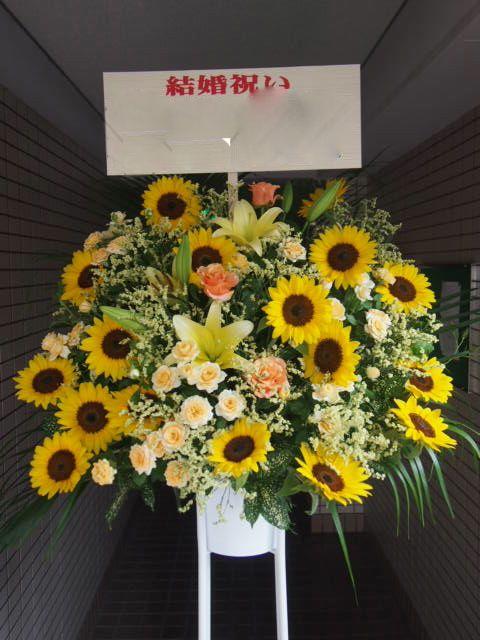 花ギフト|フラワーギフト|誕生日 花|カノシェ話題|スタンド花|ウエディングブーケ|花束|花屋|42190