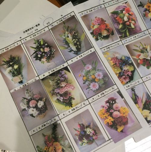 花ギフト|フラワーギフト|誕生日 花|カノシェ話題|スタンド花|ウエディングブーケ|花束|花屋|IMG_8173