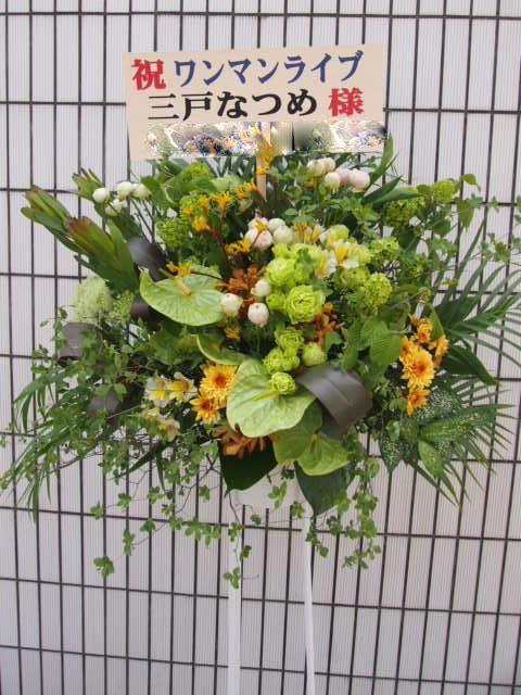 花ギフト|フラワーギフト|誕生日 花|カノシェ話題|スタンド花|ウエディングブーケ|花束|花屋|55962