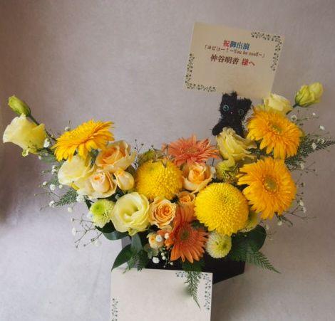 花ギフト|フラワーギフト|誕生日 花|カノシェ話題|スタンド花|ウエディングブーケ|花束|花屋|43330