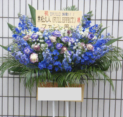 花ギフト|フラワーギフト|誕生日 花|カノシェ話題|スタンド花|ウエディングブーケ|花束|花屋|青スタンド
