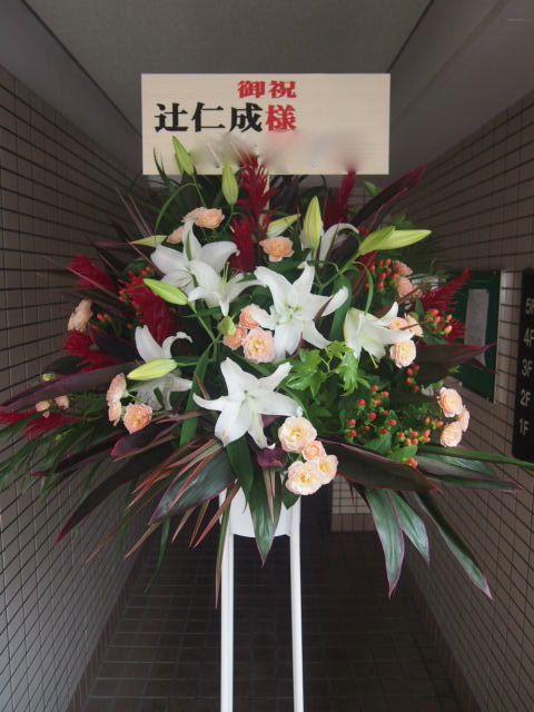 花ギフト|フラワーギフト|誕生日 花|カノシェ話題|スタンド花|ウエディングブーケ|花束|花屋|42182