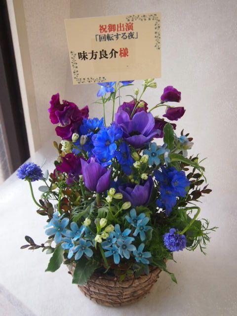 花ギフト|フラワーギフト|誕生日 花|カノシェ話題|スタンド花|ウエディングブーケ|花束|花屋|53385