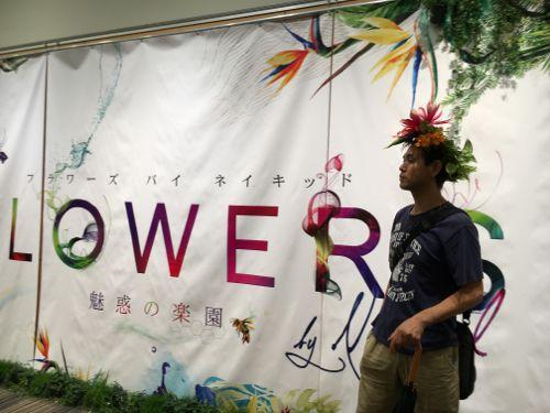 花ギフト|フラワーギフト|誕生日 花|カノシェ話題|スタンド花|ウエディングブーケ|花束|花屋|IMG_3586