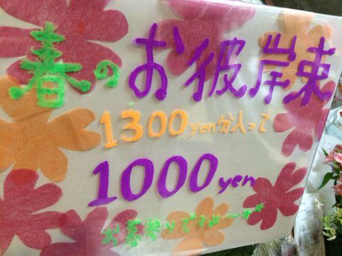 花ギフト|フラワーギフト|誕生日 花|カノシェ話題|スタンド花|ウエディングブーケ|花束|花屋|IMG_4186