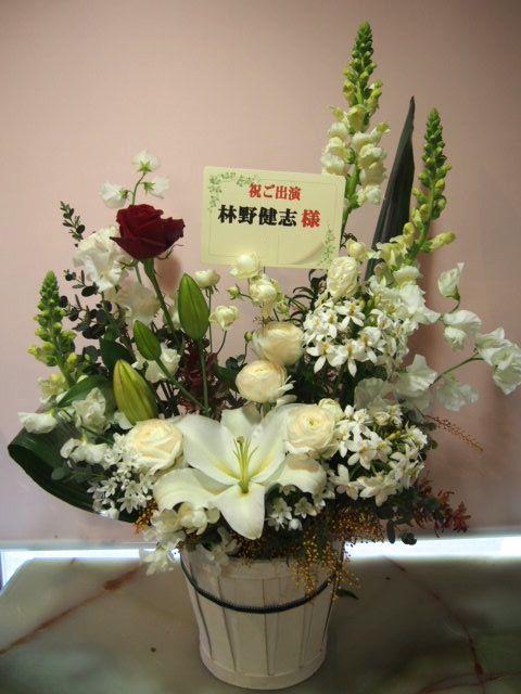 花ギフト|フラワーギフト|誕生日 花|カノシェ話題|スタンド花|ウエディングブーケ|花束|花屋|53254