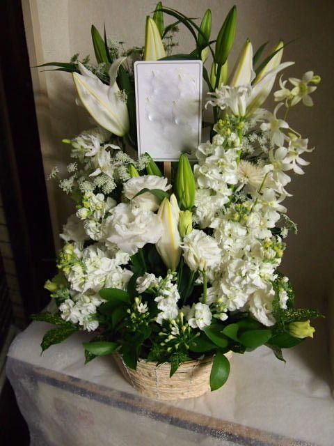 花ギフト|フラワーギフト|誕生日 花|カノシェ話題|スタンド花|ウエディングブーケ|花束|花屋|51911