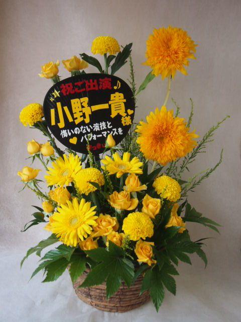 花ギフト|フラワーギフト|誕生日 花|カノシェ話題|スタンド花|ウエディングブーケ|花束|花屋|42970