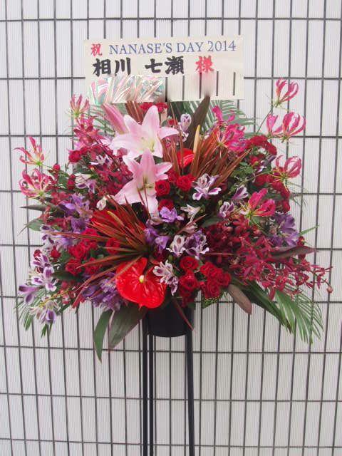 花ギフト|フラワーギフト|誕生日 花|カノシェ話題|スタンド花|ウエディングブーケ|花束|花屋|41345