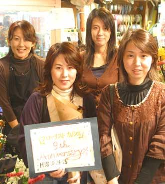 花ギフト|フラワーギフト|誕生日 花|カノシェ話題|スタンド花|ウエディングブーケ|花束|花屋|えるちゃん