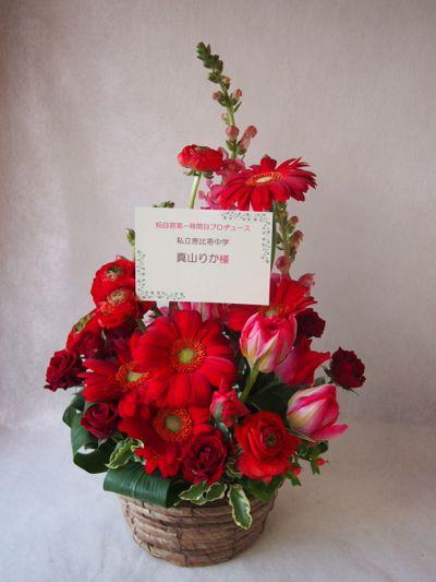 花ギフト|フラワーギフト|誕生日 花|カノシェ話題|スタンド花|ウエディングブーケ|花束|花屋|38819