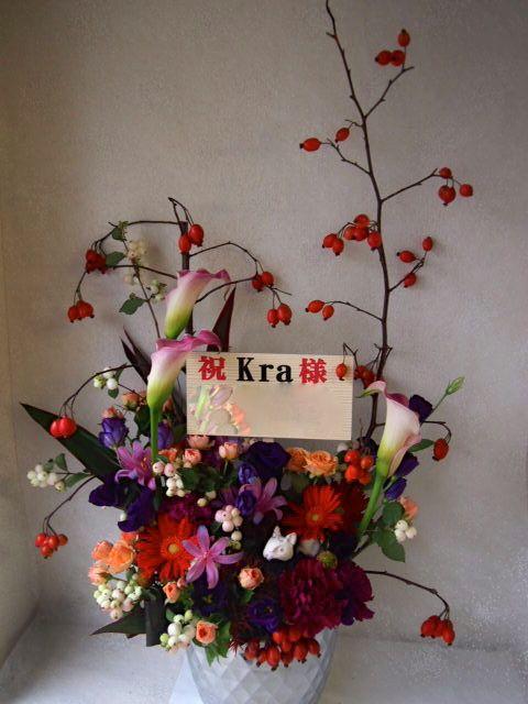 花ギフト|フラワーギフト|誕生日 花|カノシェ話題|スタンド花|ウエディングブーケ|花束|花屋|50288