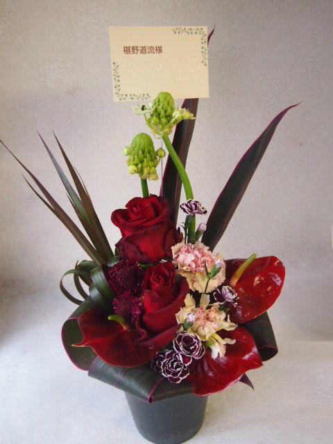 花ギフト|フラワーギフト|誕生日 花|カノシェ話題|スタンド花|ウエディングブーケ|花束|花屋|53313