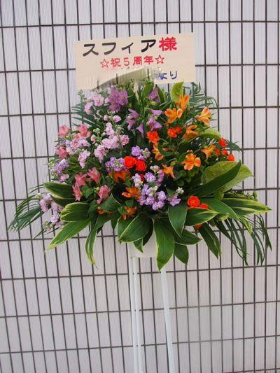 花ギフト|フラワーギフト|誕生日 花|カノシェ話題|スタンド花|ウエディングブーケ|花束|花屋|38351